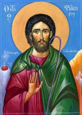 Икона Филипп Агирский cвященномученик