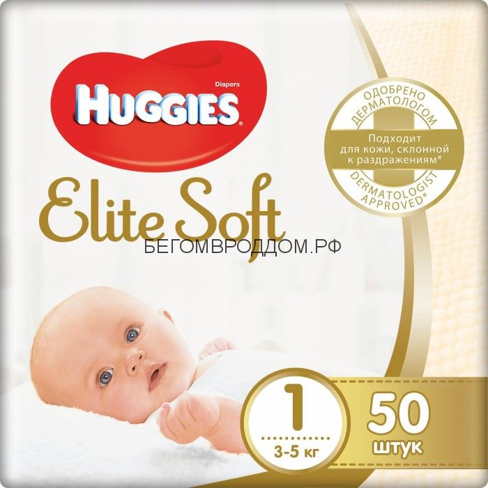 Подгузник Huggies Elite Soft 1 (3-5кг), 1 шт./Huggies