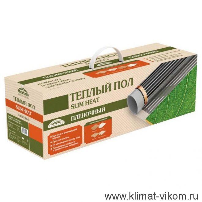 Комплект плёночного тёплого пола ПНК 1100-5,0 м2