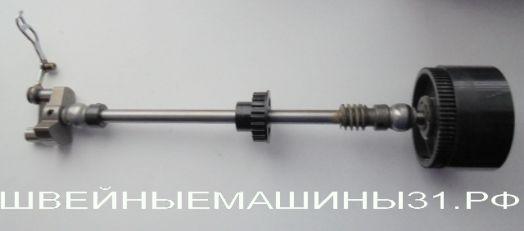 Главный вал с маховым колесом б/у    цена 400 руб.