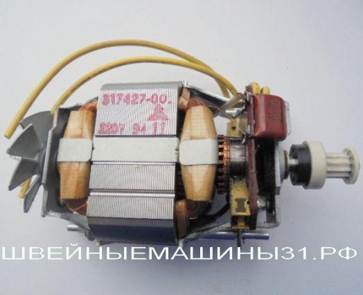 Двигатель для Singer Samba б/у     цена 800 руб.