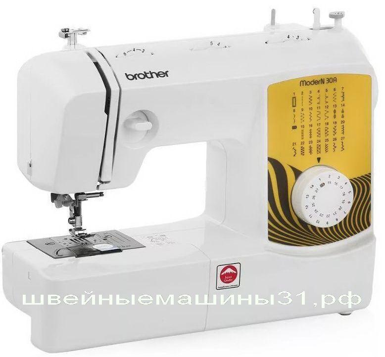 Швейная машина BROTHER ModerN 30A ; Цена в рассрочку 13000 руб.,на 2 месяца (3 платежа) по 4330 руб.