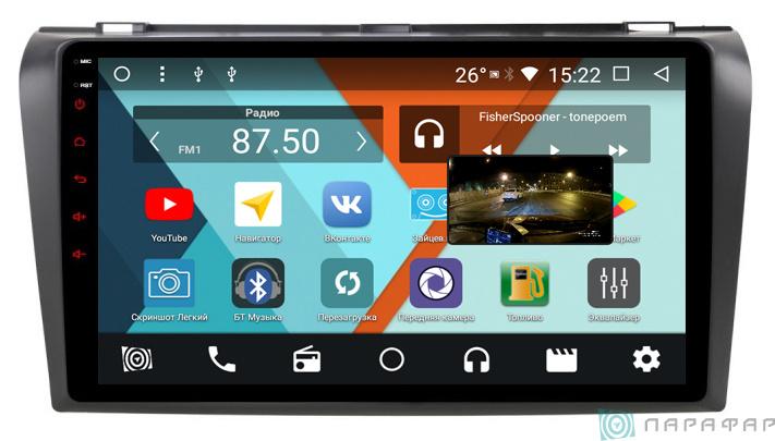 Parafar PF161KHD для Mazda 3 2004-2009 на Android 8.1.0 Штатная магнитола