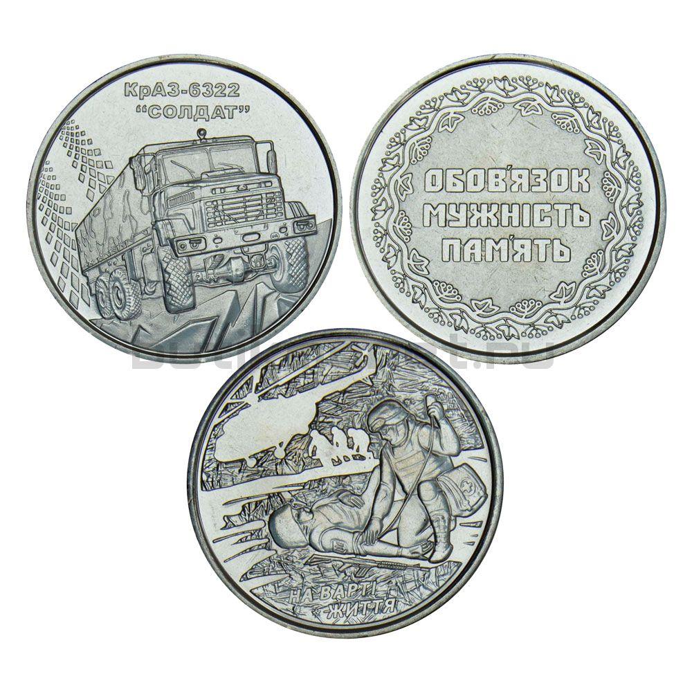 Набор монет 10 гривен 2019 Украина (3 штуки)