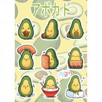 Стикеры Avocado