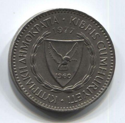 100 миллей 1977 года Кипр