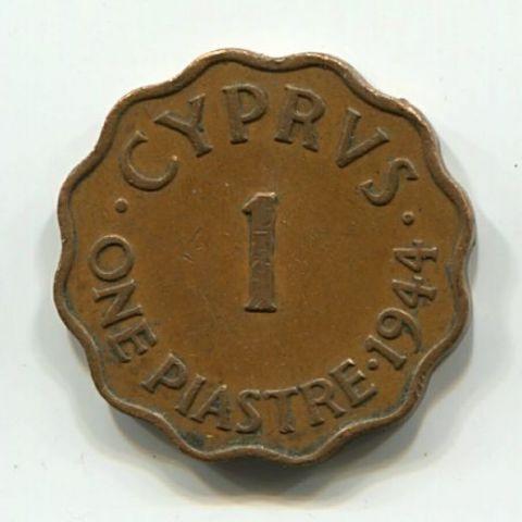 1 пиастр 1944 года Кипр