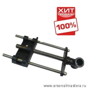 Винт для тисков с двумя направляющими к деревянным верстакам Tr 24 х 5 390 / 205 мм York HV515 М00000676 ХИТ!