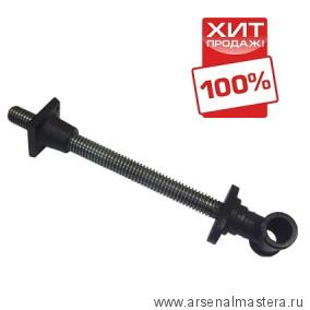 Винт для верстачных тисков D 28 мм 535 / 390 мм York HV510 М00000675 ХИТ!