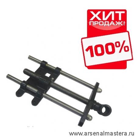 Винт для тисков к деревянным верстакам с двумя направляющими Tr 28х5 550/335мм York HV516 М00000677 ХИТ!