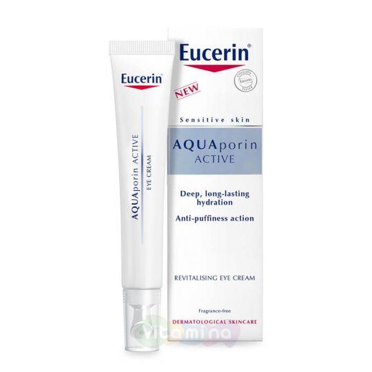 Eucerin AQUAporin ACTIVE Интенсивно увлажняющий крем для кожи вокруг глаз, 15 мл