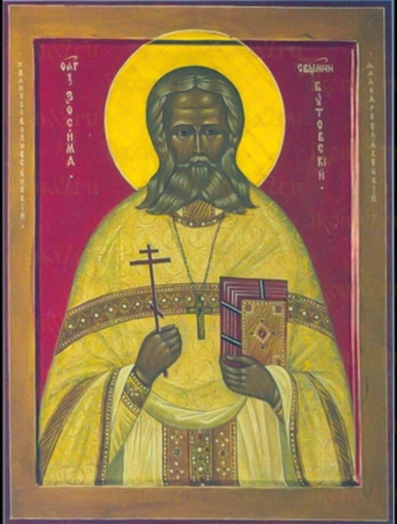 Икона Зосима Томский преподобный