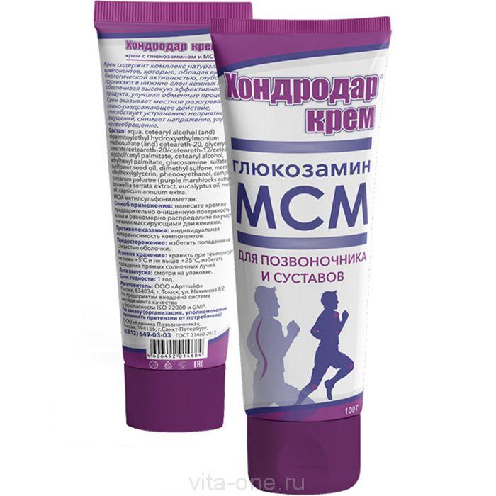 Крем с Глюкозамином и МСМ Хондродар 100 г