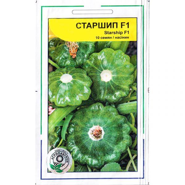 «Старшип» F1 (10 семян) от Syngenta, Голландия