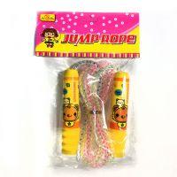 Детская скакалка Jump Rope (цвет жёлтый)