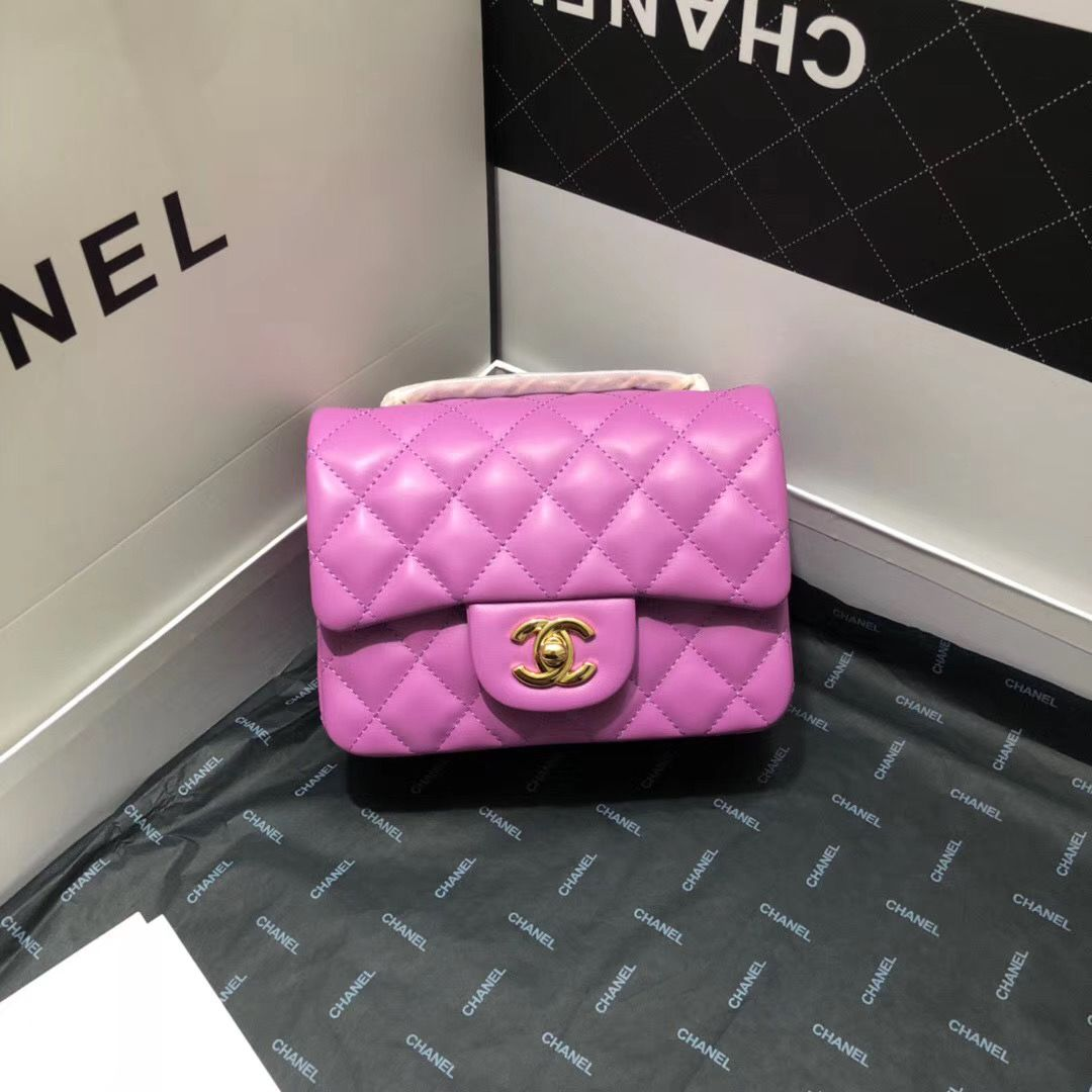 CHANEL FLAP BAG 17 cm
