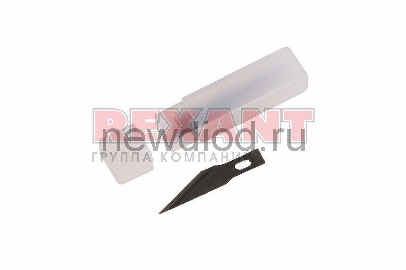 Лезвия перовые 5 шт Rexant