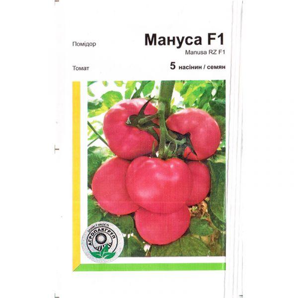 «Мануса» F1 (5 семян) от Rijk Zwaan, Голландия