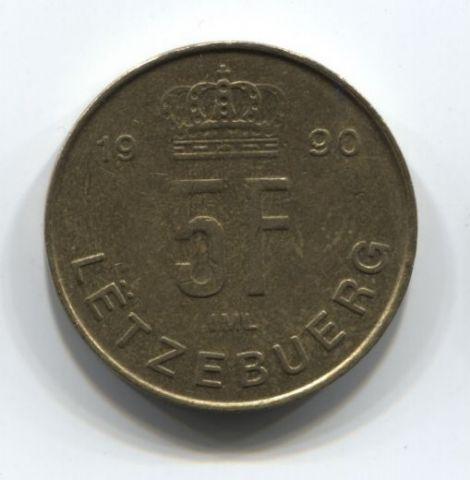 5 франков 1990 года Люксембург