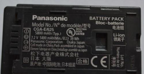 Panasonic CGA-E/625
