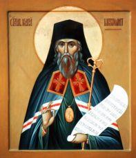 Икона Игнатий Мариупольский святитель