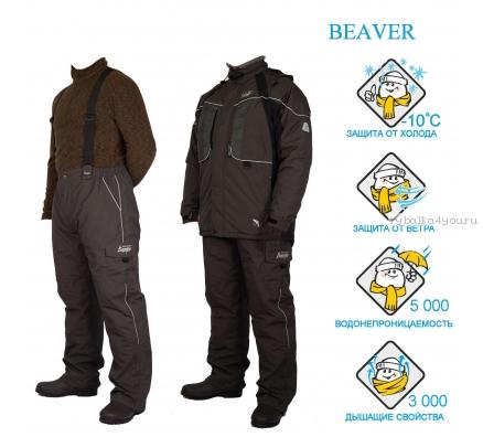 Костюм Canadian Camper Beaver -10°С