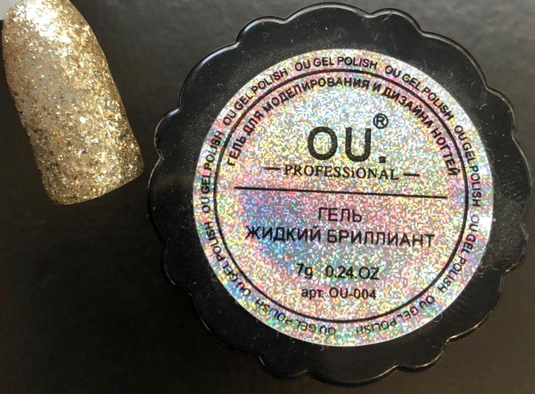 Гель Жидкий Бриллиант OU-004 7гр