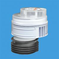 """Вентиляционный клапан (аэратор) для канализации со смещением, прокладкой и прозрачной крышкой; выход вставляется внутрь 4""""/110мм трубы; пропускная способность 48,1 л/сек"""