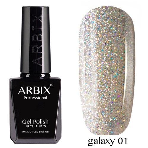 Гель-лак Arbix Galaxy 10 мл звездная пыль 01