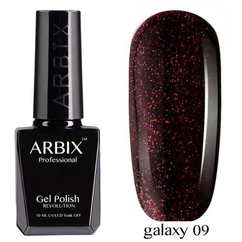 Гель-лак Arbix Galaxy 10 мл орион 09