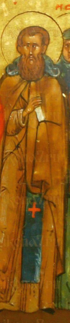 Дий Константинопольский преподобный