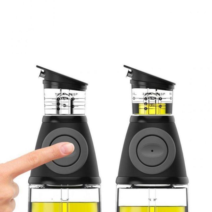 Бутылка-дозатор для растительного масла Oil Can, 250 мл