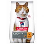 Hill's Feline Young Adult Sterilised Cat Chicken - Для стерилизованных кошек с курицей (300 г)