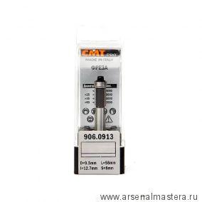 CMT 906.0913 Фреза PRO прямая концевая обгонная с нижним подшипником D 9,5 I 12,7 S 8 L 56