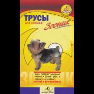 Зооник Трусы гигиенические для собак №0
