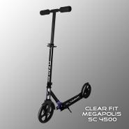 Взрослый самокат Clear Fit Megapolis SC 4500