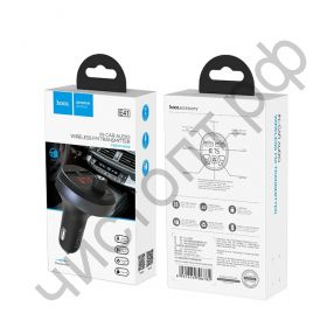 FM модулятор MP3 FM HOCO, E41,  2 USB для зарядки 2100mA, цвет: чёрный