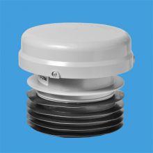 Вентиляционный клапан (аэратор) для канализации с подпружиненной мембраной и манжетой; выход универсальный на 110мм; пропускная способность 30 л/сек