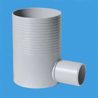 Водосток напольный (без гидрозатвора); высота 78-158; вход Дн=110мм, выход Дн=50мм