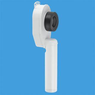 Трап вакуумный для писсуаров с манжетным уплотнением; вход Ду=50мм, выход вертикальный Дн=50мм