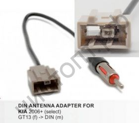 Переходник антенный KIA/HYUNDAI ASH-038