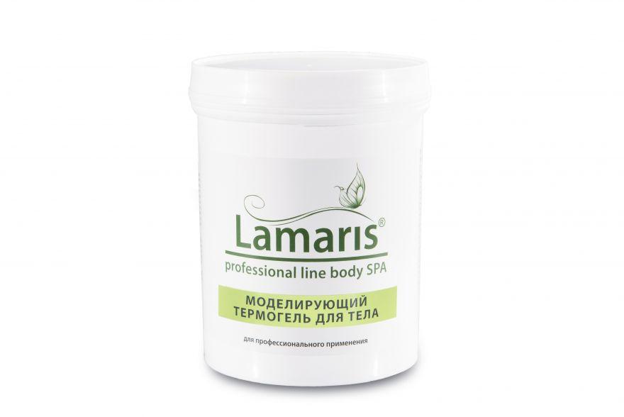 Моделирующий термогель для тела, Lamaris 550 мл.
