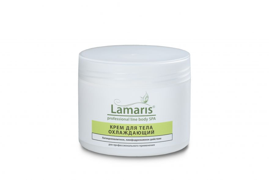 Крем для тела ОХЛАЖДАЮЩИЙ, Lamaris 300мл (антицеллюлитное и лимфодренажное действие)
