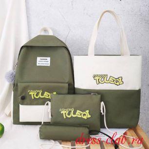 Набор сумок из 4-х предметов