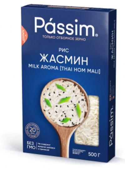Крупа Пассим Рис Жасмин (milk aroma) 500г