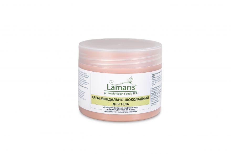Крем МИНДАЛЬНО-ШОКОЛАДНЫЙ для тела, Lamaris  300мл (антицеллюлитное, лифтинговое, антиоксидантное действие)