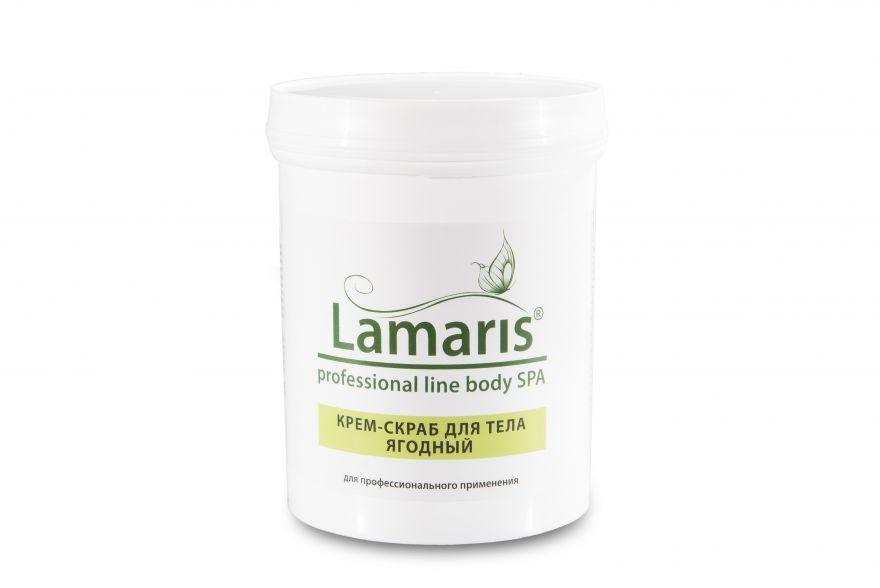 Крем-скраб ЯГОДНЫЙ для тела, Lamaris   600 мл
