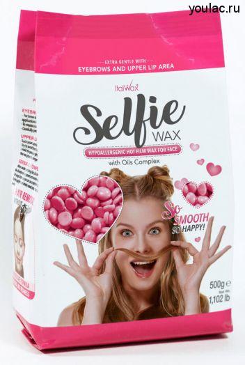 Воск горячий (пленочный) ITALWAX Selfie для депиляции лица гранулы 500г