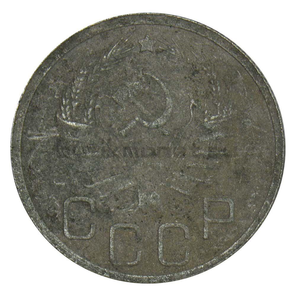 20 копеек 1935 F
