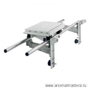 Стол подвижный на роликах FESTOOL CS 70 ST 650 490312